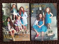 Отдается в дар Журналы Fashion Book