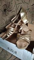 Отдается в дар туфли для танцев
