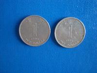 Отдается в дар Монеты Гон-Конг, Китай