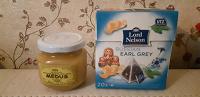 Отдается в дар Мед, чай и сахарок