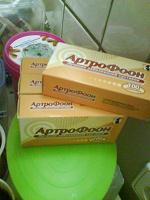 Отдается в дар АртроФоон (для лечения суставов)