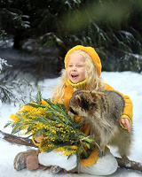 Отдается в дар Фотосессия с животными