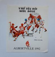 Отдается в дар Блок марок Вьетнама