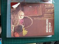 Отдается в дар Книга по плетению макраме.