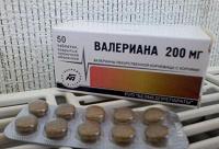 Отдается в дар Валериана 200 мг