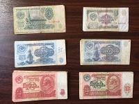 Отдается в дар Банкноты СССР из оборота