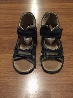 Отдается в дар Кожаные сандалии 30