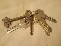 Отдается в дар Ключи в умелые руки или в коллекцию
