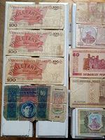 Отдается в дар бонны (банкноты, купюры, бонистика) разные