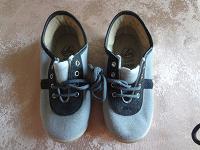 Отдается в дар Детская обувь СССР Чехословакия Цебо