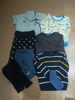 Отдается в дар Одежда детская, размер 86-92