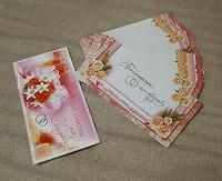 Отдается в дар Приглашения на свадьбу