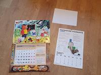 Отдается в дар Календари настенные