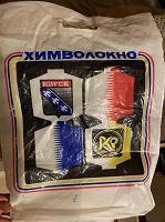 Отдается в дар Пакет времён СССР