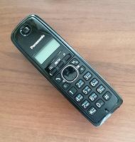 Отдается в дар Телефонная трубка без базы.