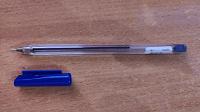 Отдается в дар Ручка шариковая «Стамм» РШ800 (0,5 мм, синяя) одноразовая
