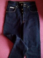 Отдается в дар Новые джинсы