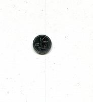 Отдается в дар 20 тетри 1993 Грузия