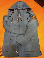 Отдается в дар Детская куртка 164
