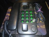 Отдается в дар Телефон черный