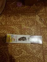 Отдается в дар паста кошачья