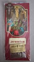Отдается в дар Дары из Иерусалима