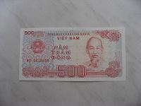 Отдается в дар Банкнота 500 донгов Вьетнама