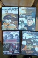 Отдается в дар военные и документальные фильмыDVD4