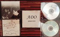 Отдается в дар CD: аудио и МР3 (самозапись)