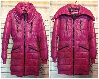 Отдается в дар Куртка женская зимняя Reserved, р-р.38