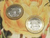 Отдается в дар 10 рублей Тамбовская область