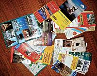 Отдается в дар Карты, путеводители, информация