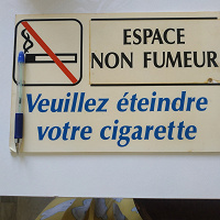 Отдается в дар Табличка-Не курить