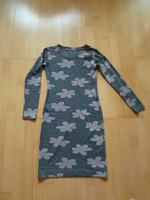 Отдается в дар Платье в цветочек 40+.