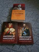 Отдается в дар Книги классика, история и другое