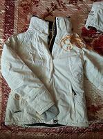 Отдается в дар Лыжная куртка