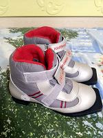 Отдается в дар Лыжные ботинки 34 р.
