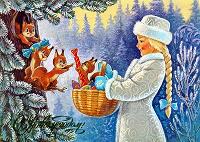 Отдается в дар Подарок от Снегурочки
