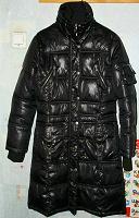 Отдается в дар Куртка на осень или теплую зиму
