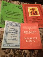 Отдается в дар Православная литература