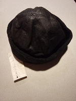 Отдается в дар Утеплённая шапка