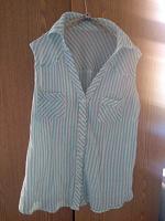 Отдается в дар Женская блузка C&A.50р
