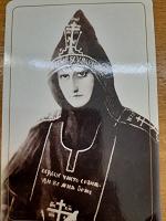 Отдается в дар Фотография схимонахини Софии