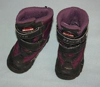 Отдается в дар Зимние ботинки 24