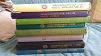 Отдается в дар Компект школьных энциклопедий