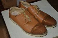 Отдается в дар Женские туфли