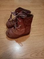 Отдается в дар Детские зимние ботинки
