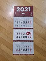 Отдается в дар Календарь ЛСР