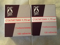 Отдается в дар Статиглин 1.75 мг