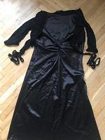 Отдается в дар вечернее платье-комбинация